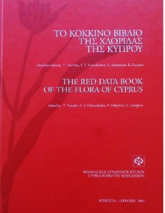 kokkino biblio xlwridas tis kiprou2