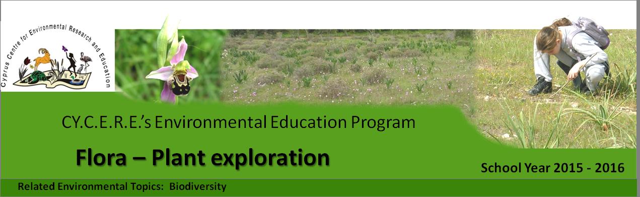 aims of environmental education