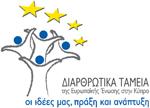 logo_diarhrotika_tameia